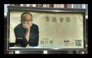 DAB Lau HK ad