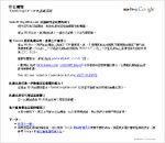 Golden forum8-201010240500b