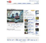 Dora - Youtube - 2007-04-09 122610