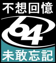 A64 X2 democracy