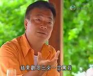 Liu shampoo 11