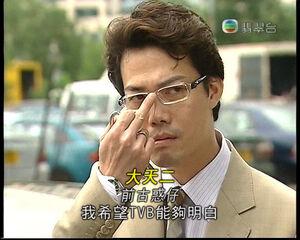 謝天華-我希望TVB能夠明白