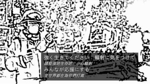 HKGolden Music 《福島志士》 日本版