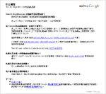 Golden forum6-201010252129