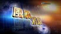 Double tvb logo4
