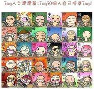 Tag wanwan