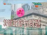 香港電視節目分類制度