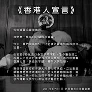 Hongkonger declaration 0