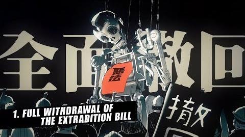 Say No to China Extradition! (English version)