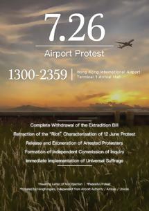 7月26日香港國際機場集會英文文宣