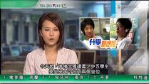 News lyw06