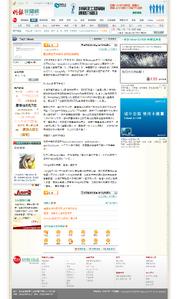Singtao369