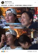 仇思達恥笑韓國瑜2
