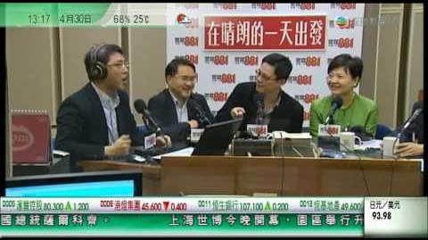 唔屌唔鬆化 黃永發爛渣 @ TVB NEWS 2010-04-30