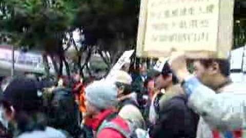 2008年反對警方選擇性執法遊行 (3)