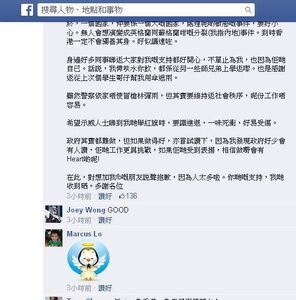Occupy police water fb2