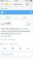 Uber investHK twitter
