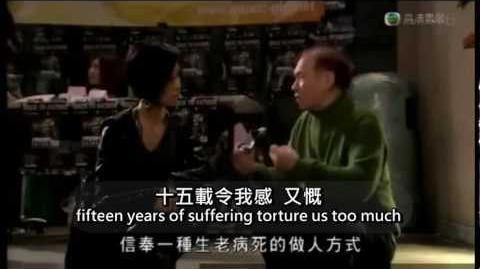 民間「回歸」十五週年主題曲—《香港人的難忘時刻》〈原曲:難忘時刻〉
