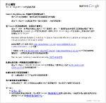 Golden forum3-201010252127