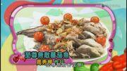 TVBOXNOW 美女廚房 II CH08-(054890)01-14-54-