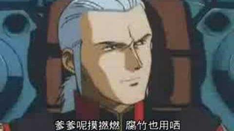 韓版高達0083中文字幕