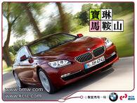 KCR BMW 1a