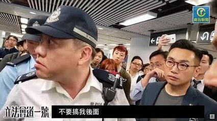 【高清回顧】金鐘站理論:唔好搞我後面 2019年6月12日-1