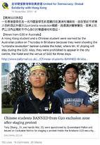 Global Solidarity HK post Anthony