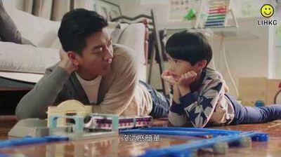 點解依幾晚爸爸唔返嚟食飯嘅?-0