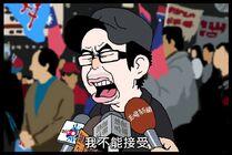 總統 萬歲 6 中文 版