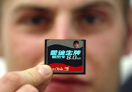Edison card
