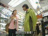 TVB呃傻仔事件