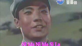 NMSL Song เหล่าร้าย(漏奶) - NiMaSiLa (Original We will rock you)