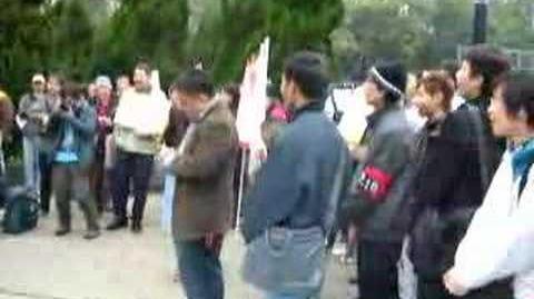 2008年反對警方選擇性執法遊行 (1)