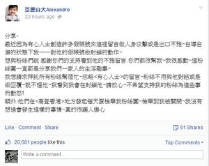 Alexandre mum post