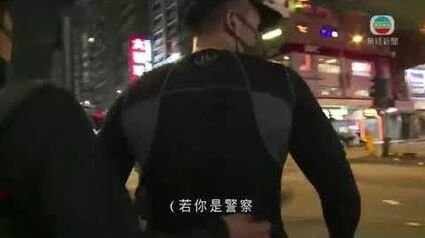 2019-08-11 TVB 警察穿黑衣扮示威者製造混亂並協助拘捕示威者 警方未有回覆