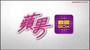 【動畸Box】國貨城高唱《愛的呼媛》綁實城嫂-0