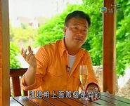Liu shampoo 13