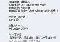 Lo Lai Kan回應2