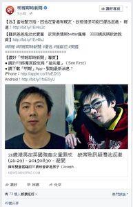 Chingrape2015