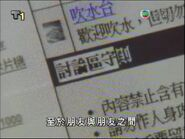 20081003 hkg on tvb news1