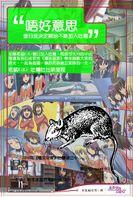 Mtr - mousekiki final 1