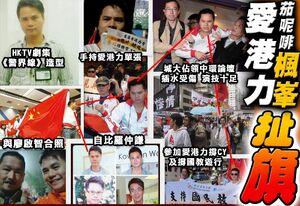 CHKP HKTV artist