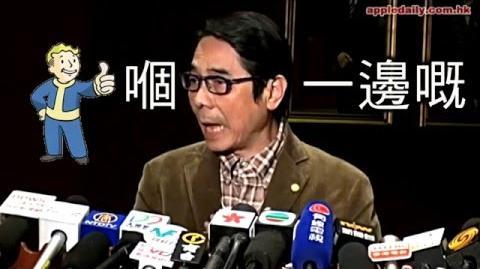 黃國健:「我哋幾時都係企喺打工仔嘅對面!」