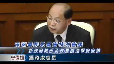 Andy Tsang Wai-hung, Commissioner of Police of Hong Kong 曾偉雄之天荒夜談-黑影論