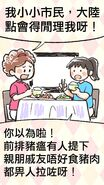 Dining table chat 08