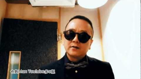 Lou記 Style(HONG KONG GANGNAM STYLE)