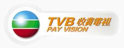 TVB Pay Vision