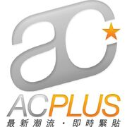 Acplus-logo