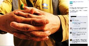 DEVB hands